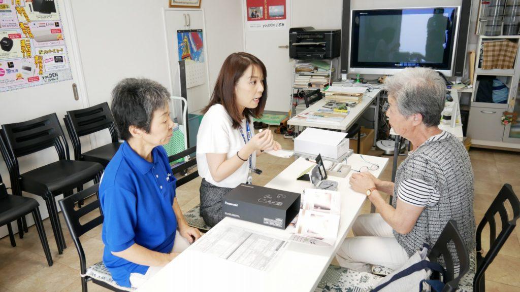 補聴器の相談
